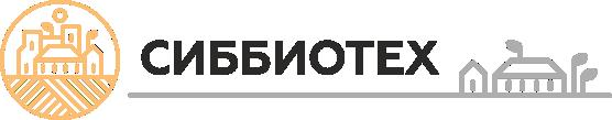 """ООО """"СИББИОТЕХ"""""""